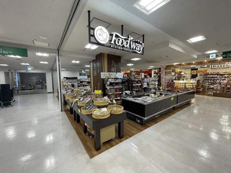 フードウェイ 新横浜プリンスペペ店 約900m