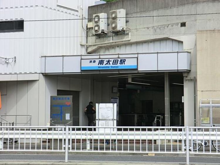 京浜急行電鉄南太田駅 徒歩1分