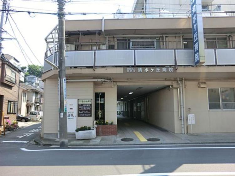 清水ヶ丘病院