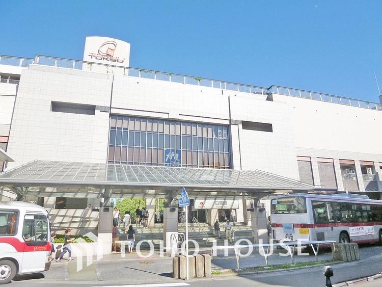 東急東横線・グリーンライン「日吉」駅 距離1400m