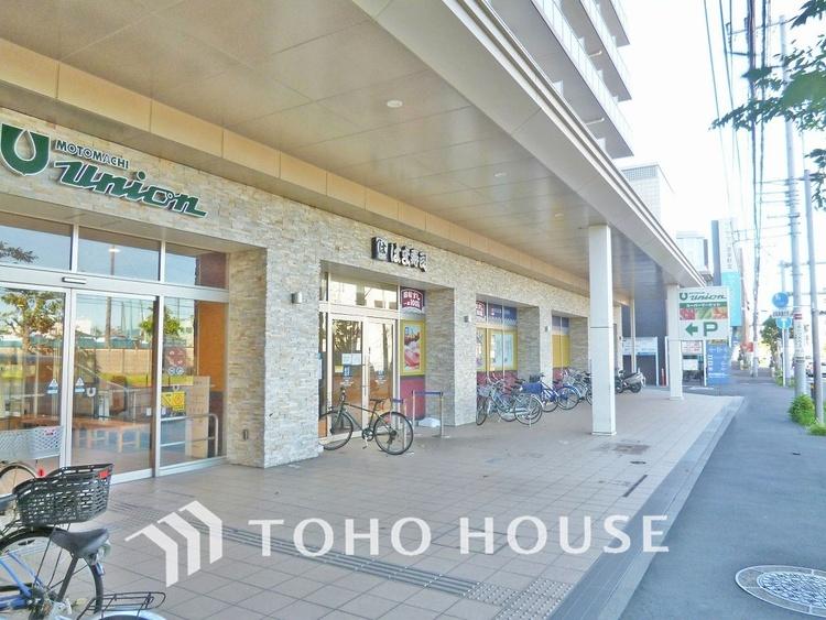 京急ストア もとまちユニオン 日吉店 距離650m