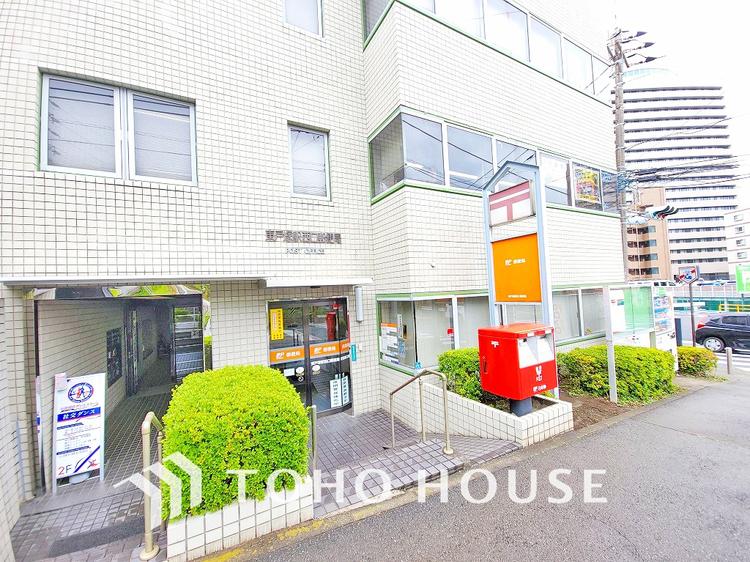 東戸塚駅西口郵便局 距離1400m
