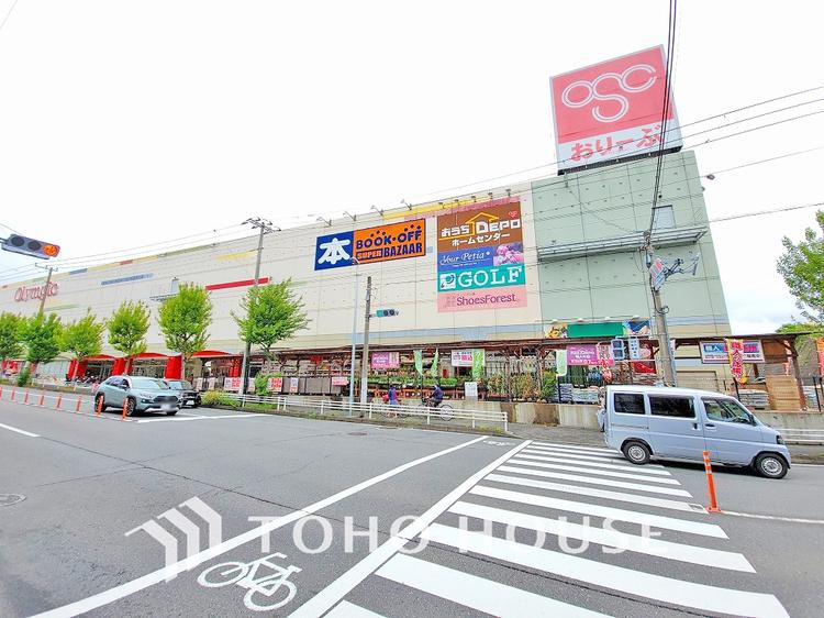 オリンピック 東戸塚店 距離650m