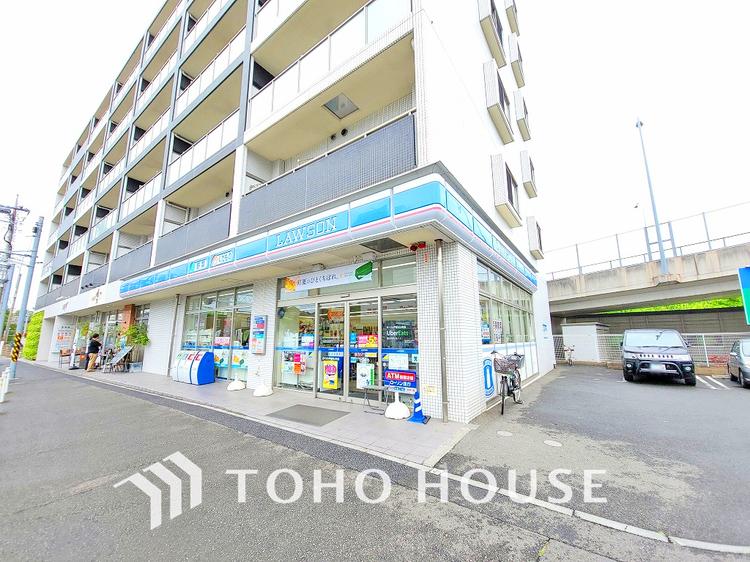 ローソン 戸塚川上町店 距離900m