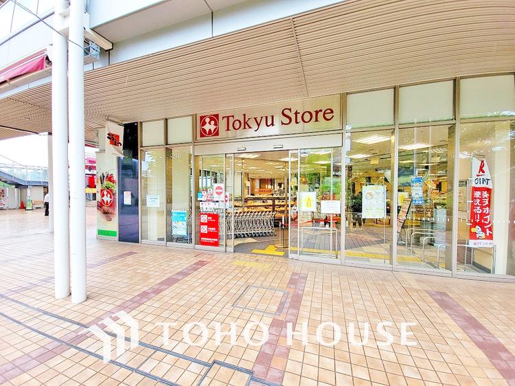 東急ストア モレラ東戸塚店 距離1300m