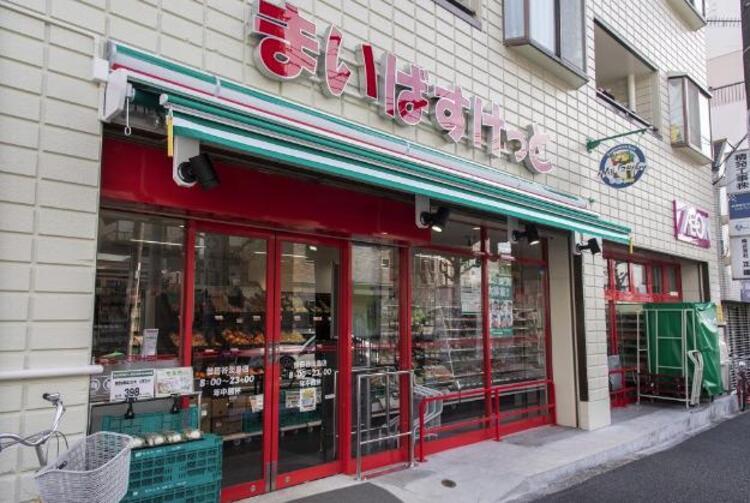 まいばすけっと世田谷淡島店まで439m 「近い、安い、きれい、そしてフレンドリィ」 都市型小型食品スーパーマーケット