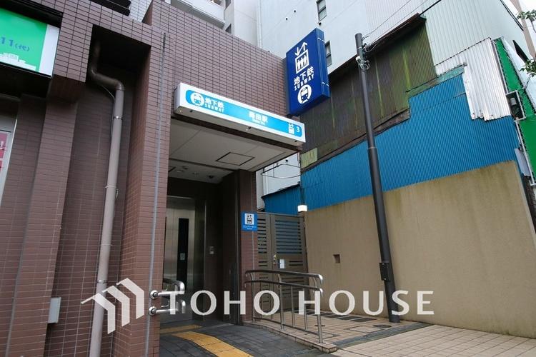 ブルーライン「蒔田」駅 距離480m