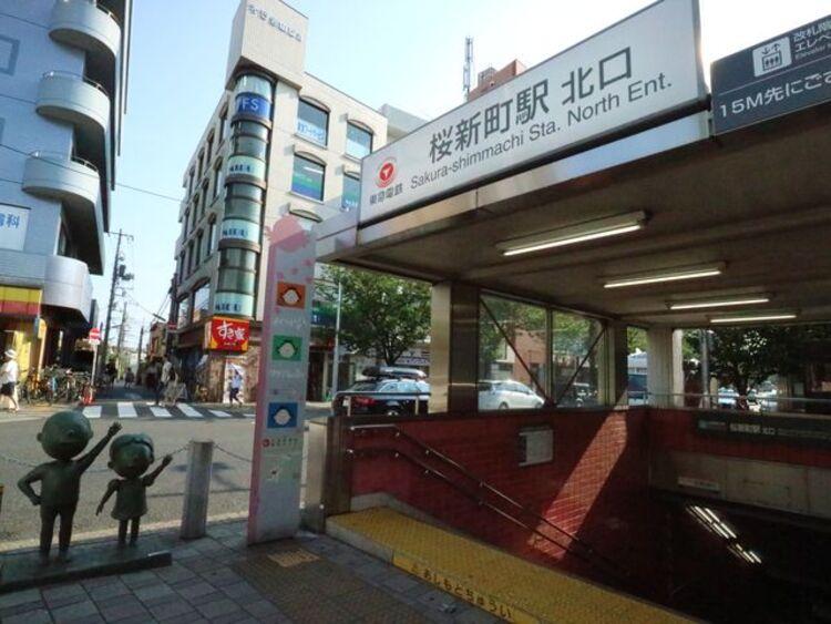 東急田園都市線 桜新町駅 約1300m