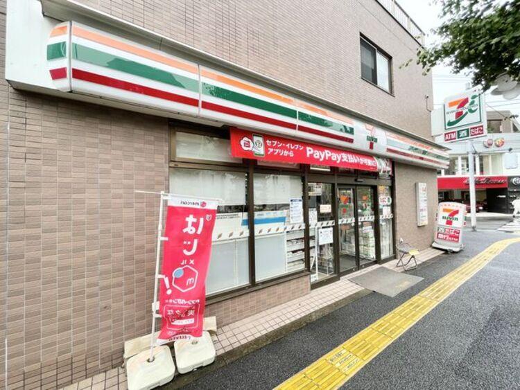セブンイレブン 世田谷桜小前店 約350m
