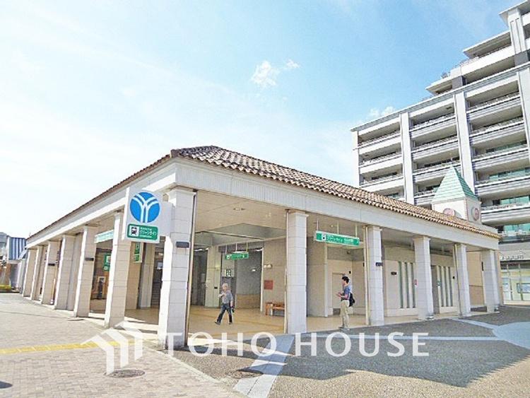 グリーンライン「北山田」駅 距離850m