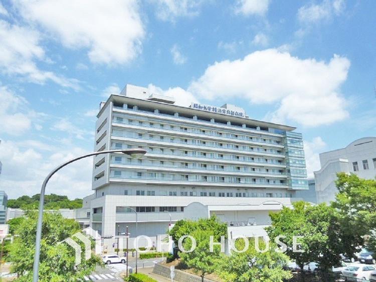 昭和大学横浜市北部病院 距離2700m