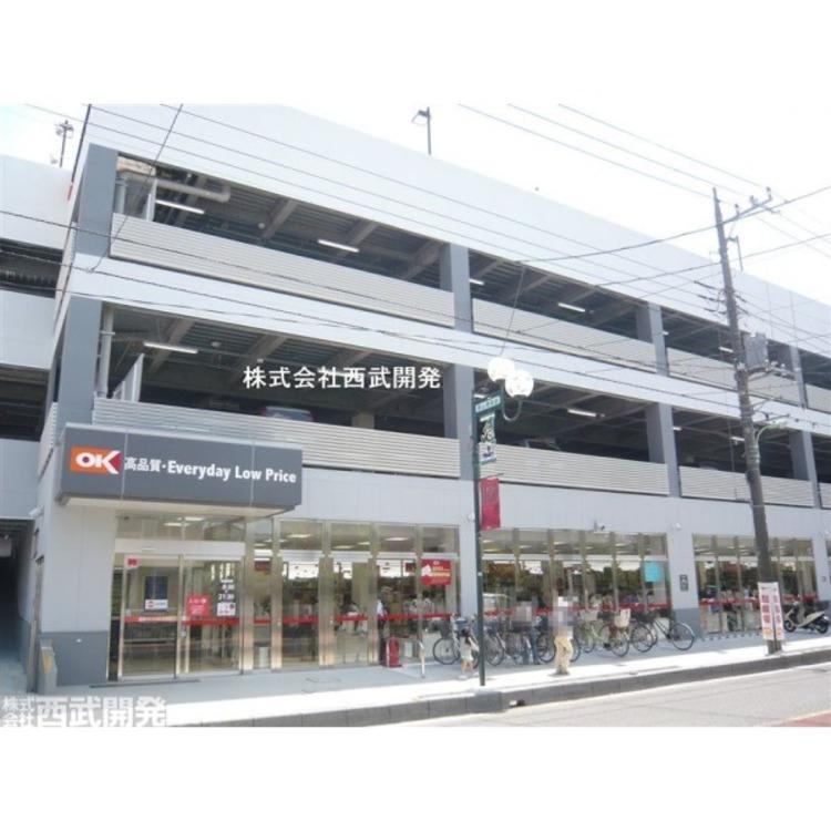 オーケーストア浦和原山店(約640m)