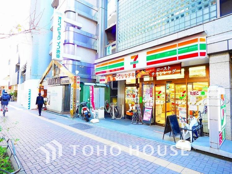 セブンイレブン 目黒大橋2丁目店 距離750m