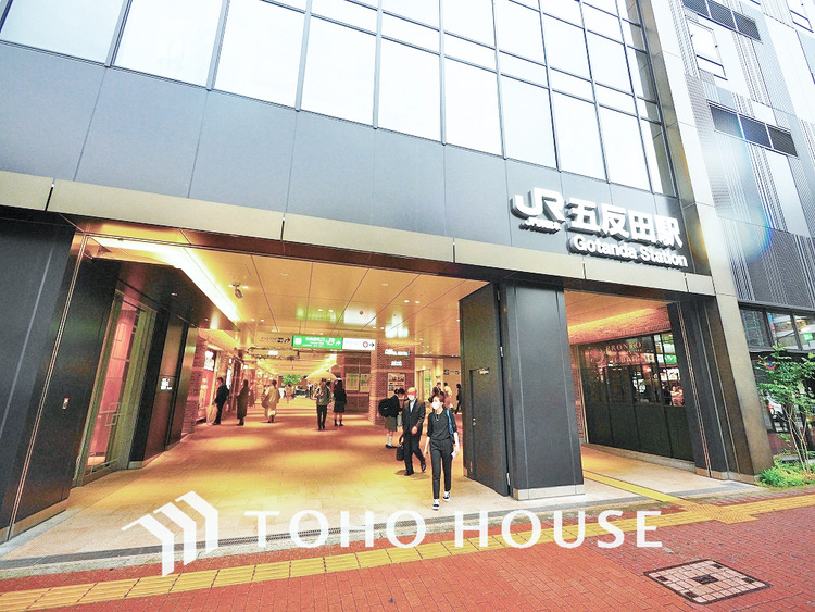 JR山手線・埼京線・湘南新宿ライン「五反田」駅  距離80m