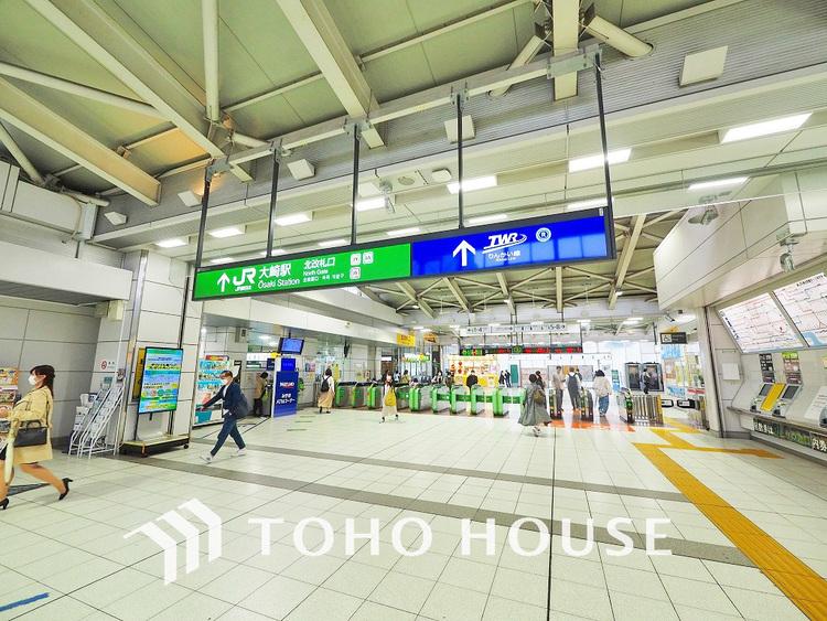 JR山手線・埼京線・湘南新宿ライン「大崎」駅 距離720m