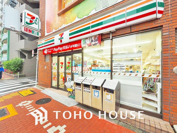 セブンイレブン 東五反田2丁目店 距離650m