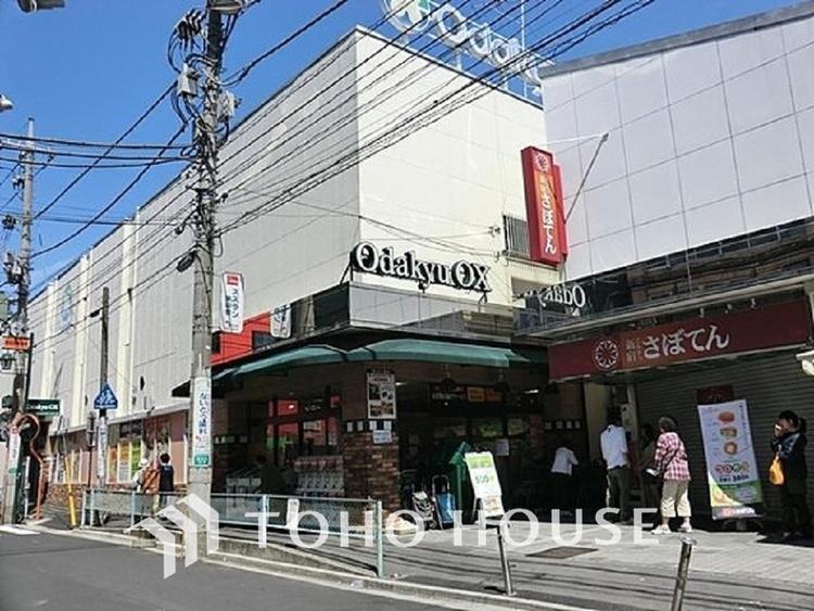 小田急OX 読売ランド 距離750m