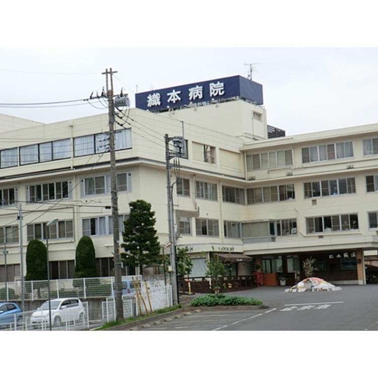 織本病院(約1080m)
