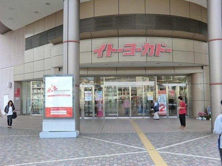 イトーヨーカドー能見台店まで662m