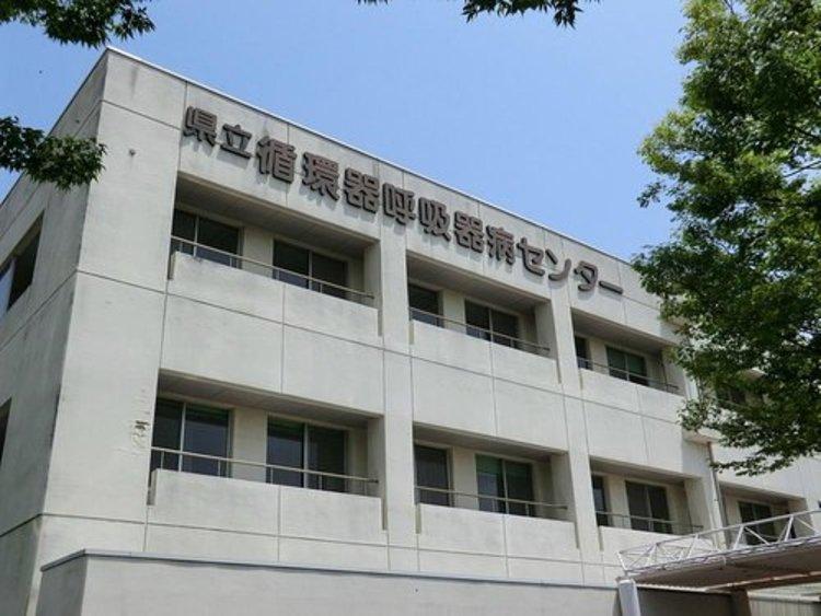 地方独立行政法人神奈川県立病院機構神奈川県立循環器呼吸器病センターまで766m