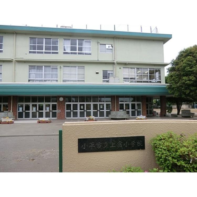 上宿小学校(約150m)