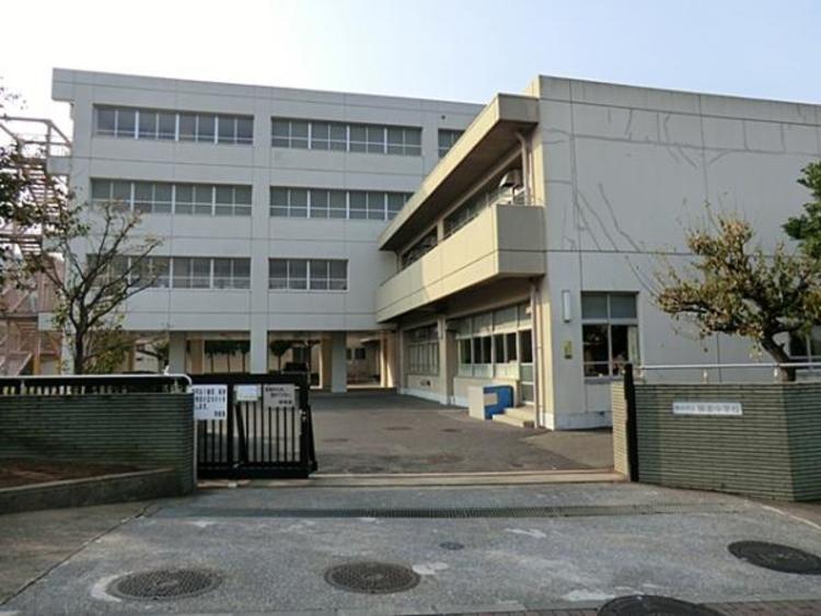 横浜市立領家中学校 550m