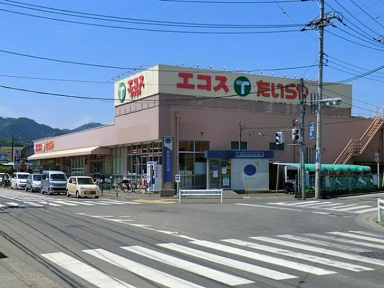 エコスたいらや西寺方店 1030m