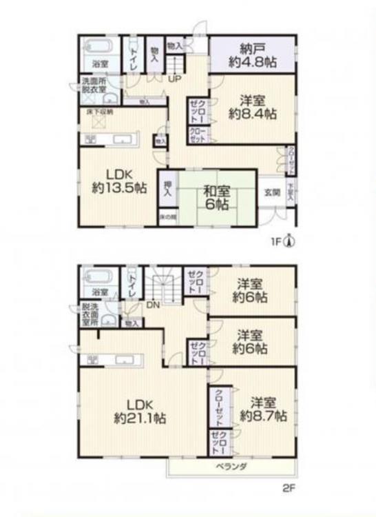 2SLDK+3LDK積水ハウス施工のお家。二世帯住宅としてもお使いいただけます!