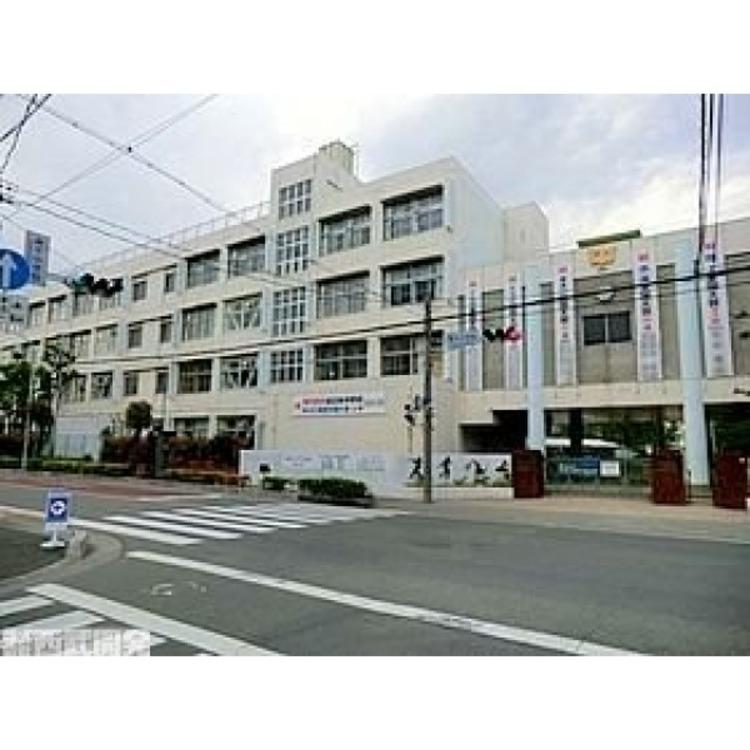 青木中学校(約1700m)