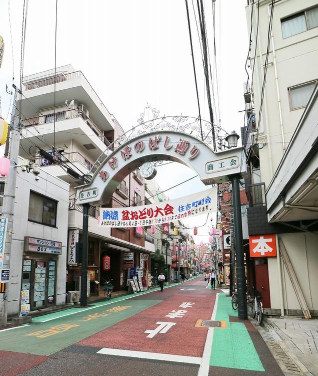 近隣の商店街。毎日のお買い物に便利。