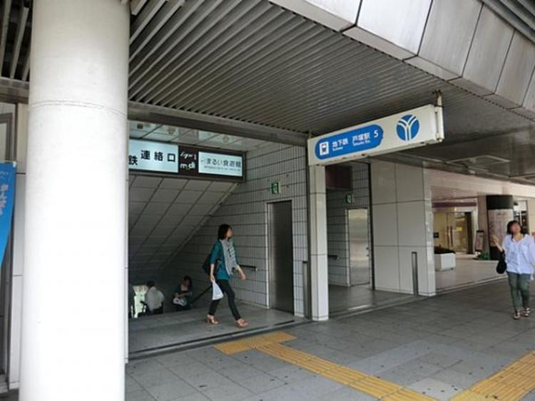 ブルーライン戸塚駅も利用可能