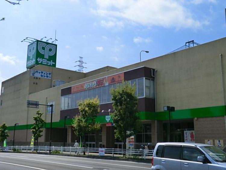 サミットストア下倉田店 約1400m