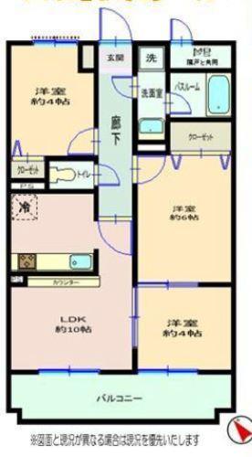 クリオ西谷六番館の画像