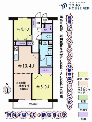 サニーハウス竹ノ塚(4F)の物件画像
