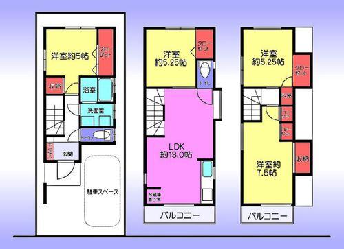 東京都板橋区南常盤台二丁目の物件の画像