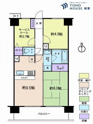 ライオンズマンション東四つ木(6F)の画像
