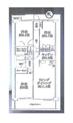 クリオ町田3番館 小田急線「町田」駅歩17分 リフォーム済み・最上階の画像