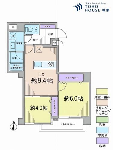 朝日冨士見坂マンション(4F)の画像