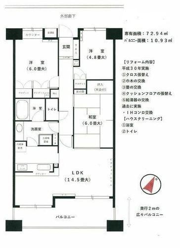東急ドエル・横浜ヒルサイドガーデン1番館の画像
