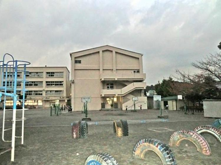 横浜市立日野小学校 約1100m