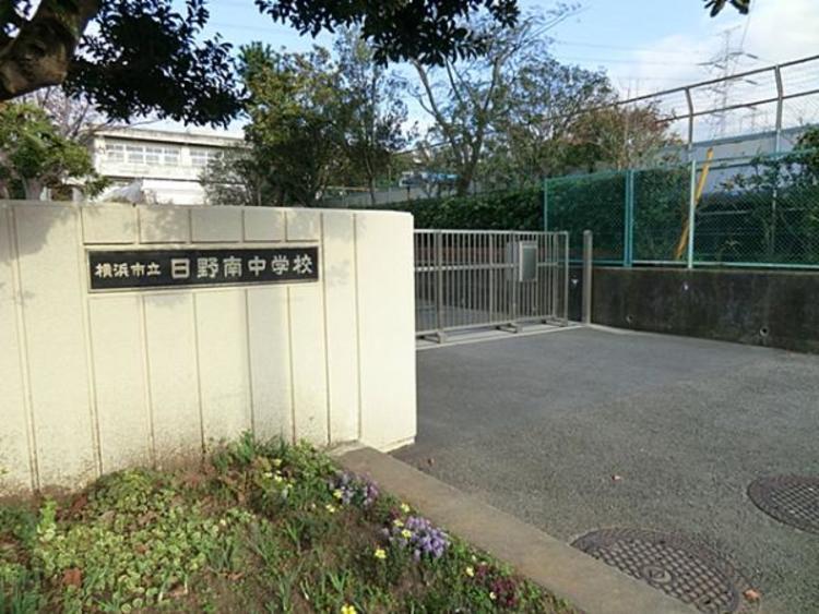 横浜市立日野南中学校 約2500m
