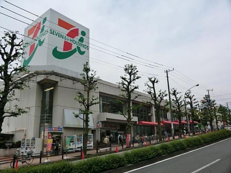 イトーヨーカ堂洋光台店 約1100m