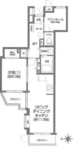 ライオンズマンション金沢八景第5の物件画像