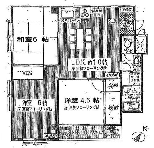 ハイライフ横浜の物件画像
