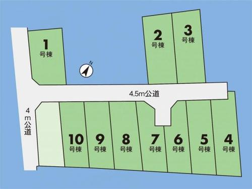 「淵野辺」駅 相模原市南区大野台1丁目 全11棟 中古未入居物件!の画像