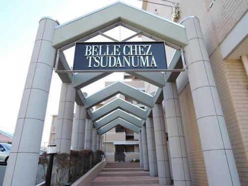ベルシェ津田沼 2階 船橋市飯山満町2丁目の物件画像