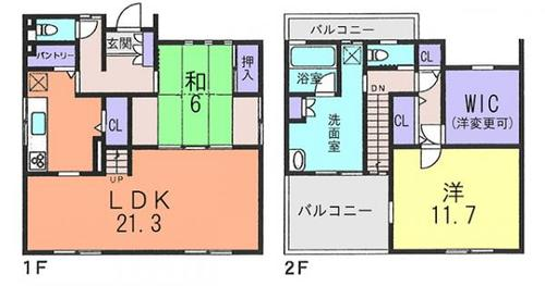 野田市つつみ野2丁目 中古住宅 全1棟の画像