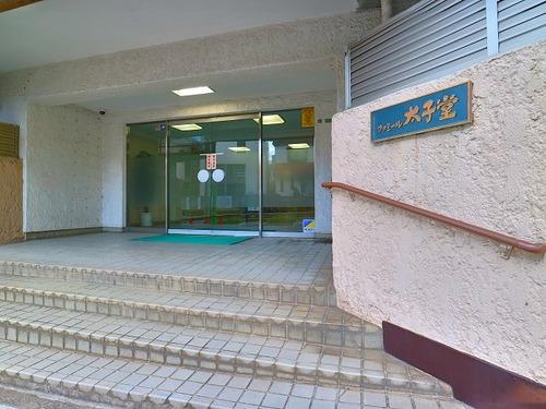 『ファミール太子堂』~渋谷方面を一望できる開放的なお住まい~の画像