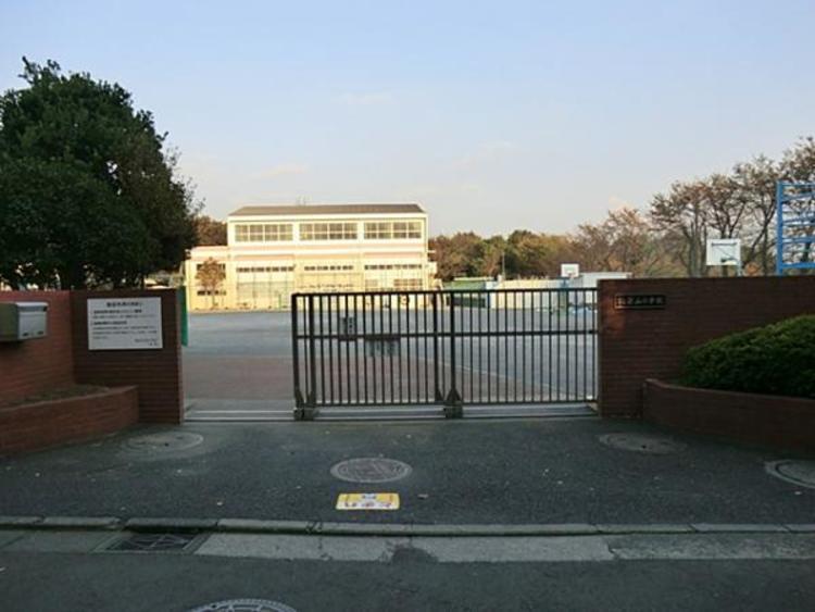 横浜市立笹山小学校 550m