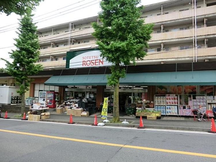そうてつローゼン笹山店 350m
